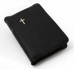 Raamattu, 1992, pieni, suojareuna, rh, musta, 2.laatu