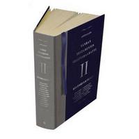 Vanhan Testamentin selitysraamattu II, Antti Laato