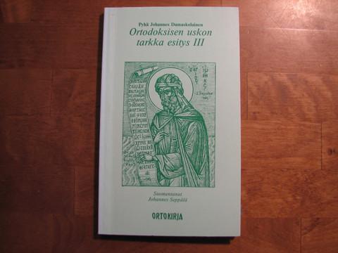 Ortodoksisen uskon tarkka esitys III, Pyhä Johannes Damaskolainen