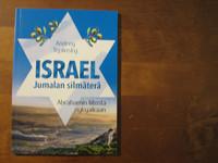 Israel, Jumalan silmäterä, Andrey Teplinsky
