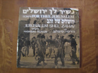 Songs for thee Jerusalem, Jerusalem shel zahav