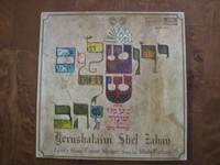 Jerushalaim Shel Zahan