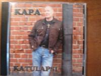Katulapsi, Kari Aalto (Kapa)