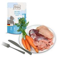 Mjamjam ankkaa ja siipikarjaa herkullisilla porkkanoilla 125 g