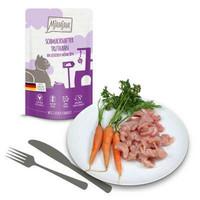 Mjamjam maukasta kalkkunaa herkullisilla porkkanoilla 125 g