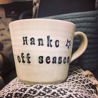 Hanko off season muki
