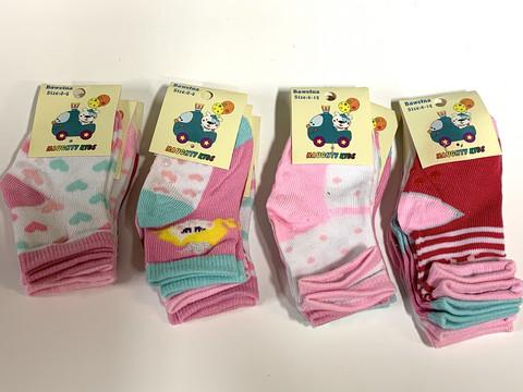 Vauvojen  sukat liukuesteellä 36 paria 0,45€ pari