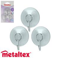 Imukuppikoukku 3 kpl Metaltex. 12 kpl Alehinta 1,07€ pkt