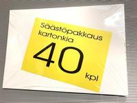 Kartonkia säästöpakkaus 40 kpl
