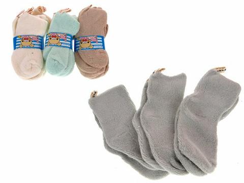 Vauvan sukat 12 paria 0,39€ pari