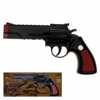 Iso Colt pistooli kuulapyssy 12kpl 1,99€ kpl Ale hinta nyt 1,39€