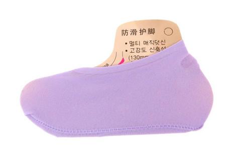 Naisten avokas sukka violetti 20 paria 0,25€ pari *