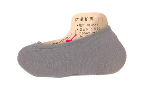 Naisten avokas sukka harmaa 20 paria 0,25€ pari *