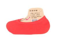 Naisten avokas sukka punainen 20 paria 0,25€ pari *