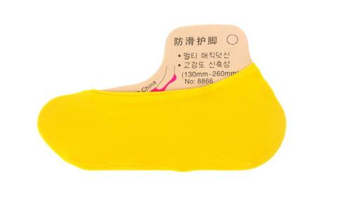 Naisten avokas sukka keltainen 20 paria 0,25€ pari *