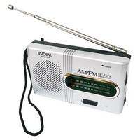 Retro radio 70 luvulta.5kpl Alehinta 5,34€ kpl