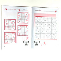 Sudoku Samurai nr 7 10 kpl 0,79€ kpl (Ovh hinta 3,90€)