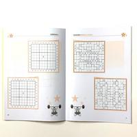 Sudoku Samurai nr 2 10 kpl 0,79€ kpl (Ovh hinta 3,90€)