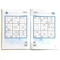 Sudoku Genius nr 6  10 kpl 0,85€ kpl (Ovh hinta 3,90€)