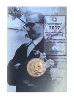 Kreikka 2 € 2017 Nikos Kazantzakis BU coincard