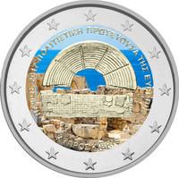 Kypros 2 € 2017 Pafos - Kulttuuripääkaupunki väritetty
