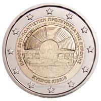 Kypros 2 € 2017 Pafos - Euroopan kulttuuripääkaupunki