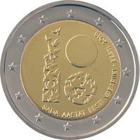 Viro 2 € 2018 Itsenäisyys 100 vuotta
