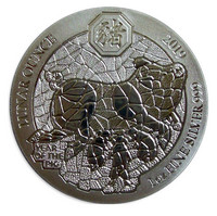 Ruanda 50 RWF 2019 Lunar Year of the Pig 1 oz Ag