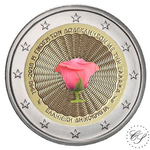 Kreikka 2 € 2018 Dodekanesia & Kreikka 70 v. väritetty