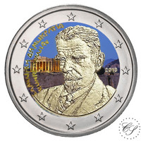 Kreikka 2 € 2018 Kostis Palamas väritetty