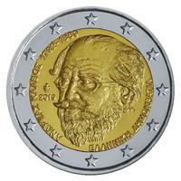 Kreikka 2 € 2019 Andreas Kalvos 150 vuotta