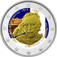 Kreikka 2 € 2019 Manolis Andronikos 100 v., väritetty (#1)