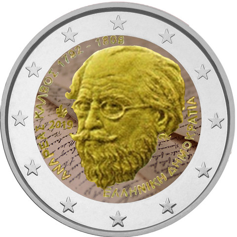 Kreikka 2 € 2019 Andreas Kalvos 150 v., väritetty (#1)