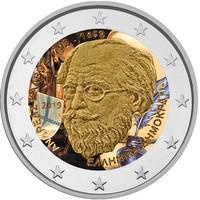 Kreikka 2 € 2019 Andreas Kalvos 150 v., väritetty (#2)