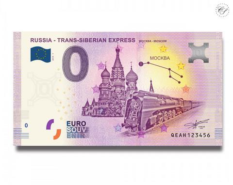 Venäjä 0 € 2019 Trans-Siperan rata UNC