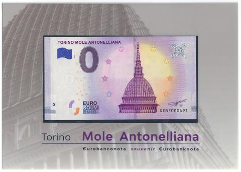 Italia 0 € 2019 Torino Mole Antonelliana UNC