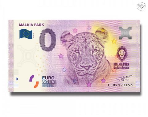 Slovakia 0 € 2019 Malkia Park UNC