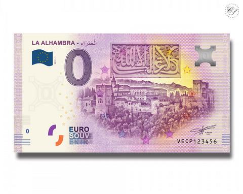 Espanja 0 € 2019 La Alhambra UNC