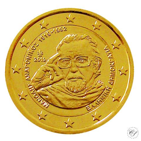 Kreikka 2 € 2019 Manolis Andronikos 100 vuotta kullattu