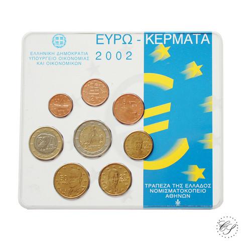 Kreikka 2002 BU rahasarja