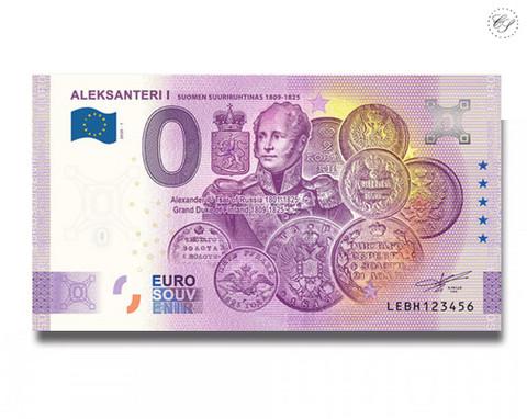 Suomi 0 € 2020 Suuriruhtinaat - Aleksanteri I UNC