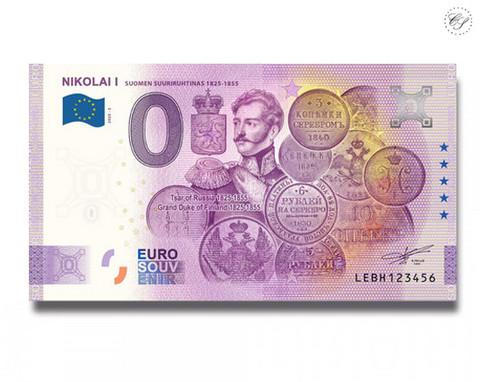 Suomi 0 € 2020 Suuriruhtinaat - Nikolai I UNC