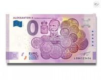 Suomi 0 € 2020 Suuriruhtinaat - Aleksanteri II UNC