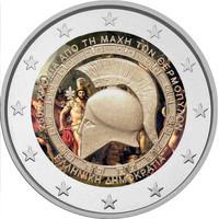 Kreikka 2 € 2020 Thermopylen taistelu, väritetty (#2)