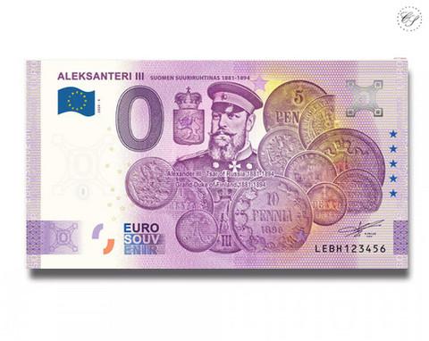 Suomi 0 € 2020 Suuriruhtinaat - Aleksanteri III UNC