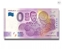 Suomi 0 € 2020 Suuriruhtinaat - Nikolai II Special Edition UNC