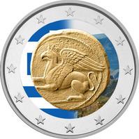 Kreikka 2 € 2020 Traakia 100 vuotta osana, väritetty (#2)