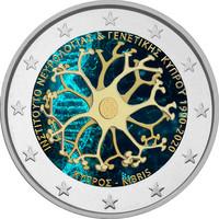 Kypros 2 € 2020 Neurologia & Genetiikka, väritetty (#1)
