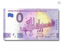 Yhdistyneet Arabiemiraatit 0€ 2021 50th Golden Jubilee -juhlavuosi UNC