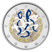 Suomi 2 € 2021 Journalismi & Tiedonvälitys, väritetty (#2)